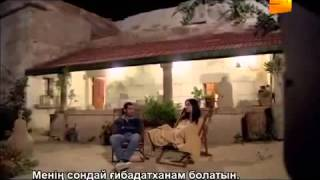 Турецкий Сериал Между небом и землей 13 серия на русском онлайн бесплатно