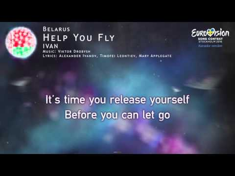 IVAN - Help You Fly (Belarus) - [Karaoke version]