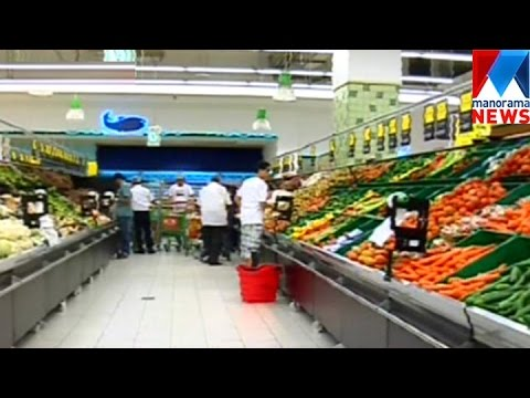 Contract to control food price in qatar | Manorama News