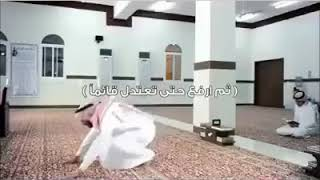 Namaz Latest Videos (Recommended for you)