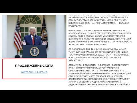 Трамп предсказал сроки достижения дна вСША из-за коронавируса - 30/03/2020 09:13