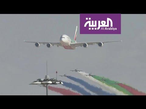 إنطلاق فعاليات النسخة الـ6  من معرض دبي للطيران  - نشر قبل 10 ساعة
