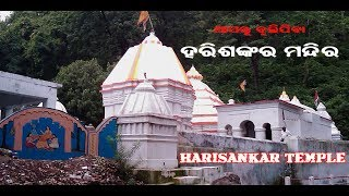 Popular Videos - Balangir district & Odisha