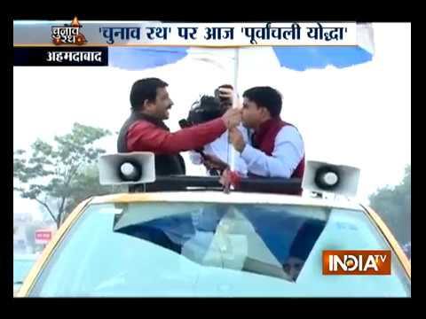 Gujarat Assembly Elections: Manoj Tiwari in Chunav Rath