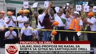 24Oras: Rescue teams, nagpakitang gilas sa earthquake drill