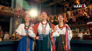 Ресторан «Шинок». Музыка украинской кухни