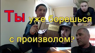 Михаил и Ленур в Мировом суде.№70