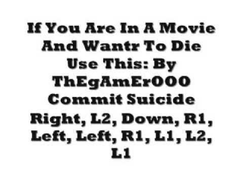 GTA San Reas PS Cheat Codes