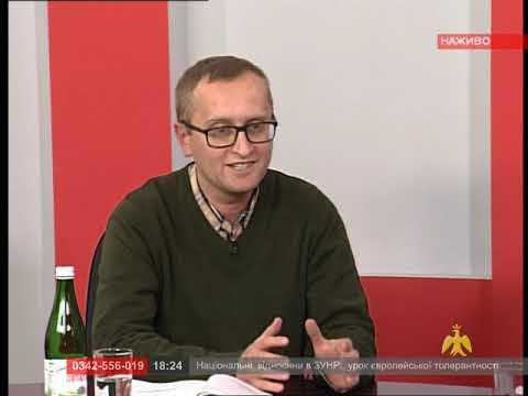 Про головне в деталях. П. Гаврилишин. Р. Чорненький. Національні відносини в ЗУНР