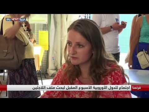 خيم للتعريف بقضية اللاجئين في باريس  - 01:21-2018 / 6 / 23