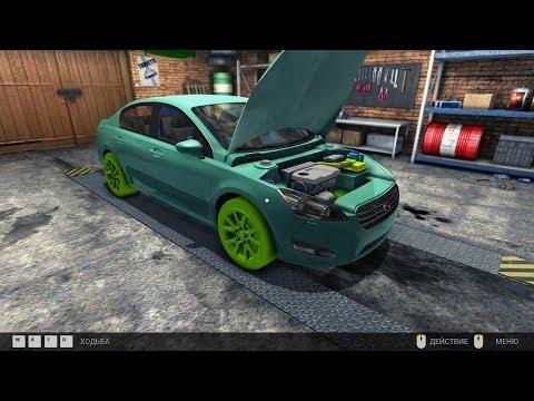 Car Mechanic Simulator 2014 \ Симулятор автомеханика 2014 #1из YouTube · Длительность: 12 мин13 с