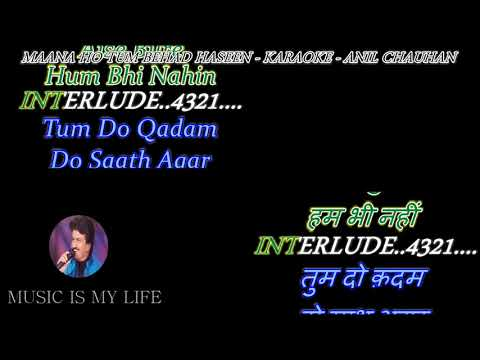 Mana Ho Tum Behad Haseen - Karaoke With Scrolling Lyrics Eng. & हिंदी