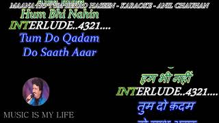 Mana Ho Tum Behad Haseen - Karaoke With Scrolling Lyrics Eng. & हिंदी