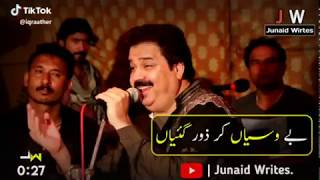 Kismat Ullah videos, Kismat Ullah clips - clipfail com