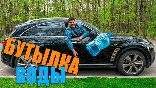 БУТЫЛКА ВОДЫ ЧЕЛЛЕНДЖ - ТРЮКИ БОТЛ ФЛИП часть 2 - WARNING BROTHERS