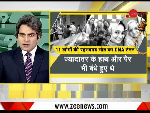 Watch Daily News and Analysis with Sudhir Chaudhary, July 02, 2018