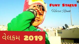 Bye Bye 2018 Welcome 2019 Gujarati Whatsapp Status By Harvi Rank