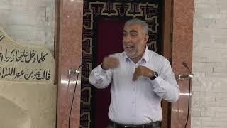 ورجعنا نعبد ألاصنام ...خطبة الجمعة للشيخ كمال خطيب 28/9/2018