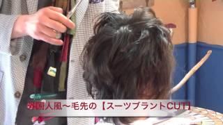 Perm:最新パーマ〜簡単なヘアスタイリング  メグライアン髪型 外国人風ヘアー(後半) メグライアン 検索動画 14