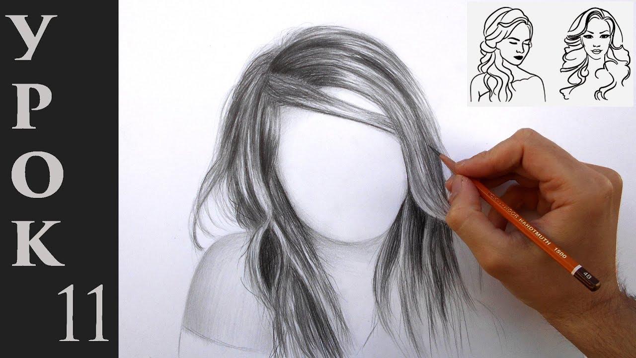 рисунки на волосах краской фото женские