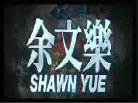 Dragon Tiger Gate (HK 2006) - Teaser