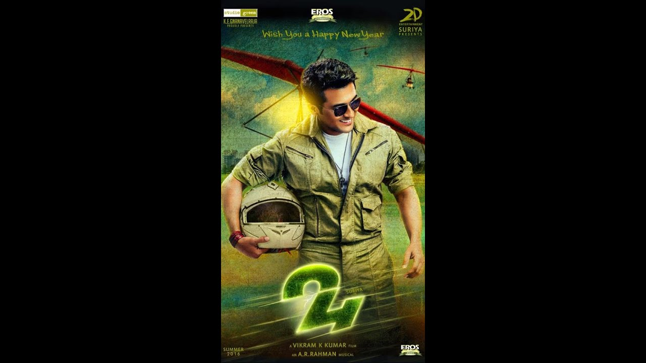 Surya 24 first look teaser youtube thecheapjerseys Images