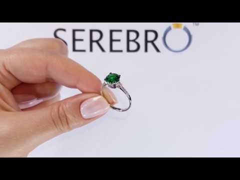 Кольцо из серебра с изумрудом нано Натали ПДК25НИ