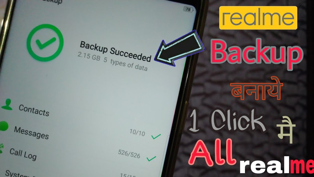 How to Create Backup & Restore in Oppo Realme | Realme 1🔥