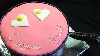торт Чугунная свадьба | торт на заказ