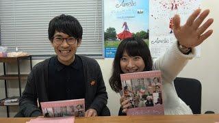映画『スプリング、ハズ、カム』スペシャル動画 》 東京カランコロン・...