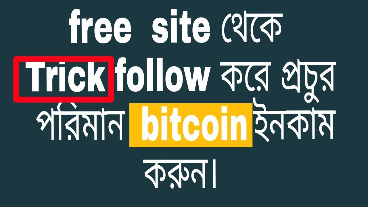 Earn free bitcoin every 0 minute and get instantly payment