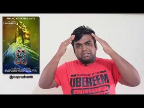 I review by prashanth