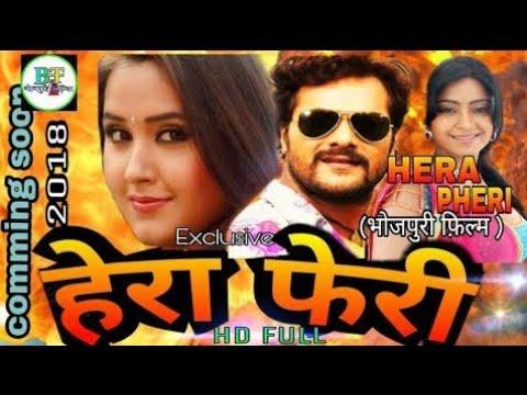 Khesari lal yadav latest Bhojpuri movie Hera Pheri | khesari Lal Yadav Kajal Raghwani Surbhi sharma|