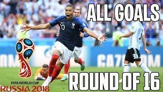 All Goals World Cup Russia 2018.