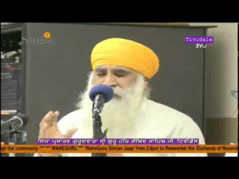 Bhai Jasvir Singh - Katha - Tividale Gurdwara - Bh...
