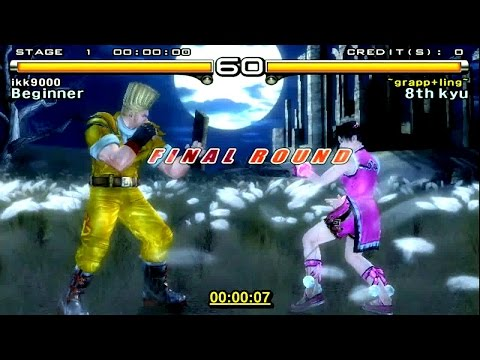 Tekken 5 Speed Run Tekken Lord Rank Arcade 40m23s by ikk9000