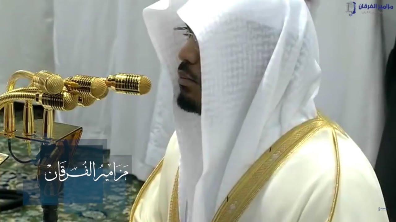 المقطع الذي جمع أروع و أجمل ما رتّل به الشيخ ياسر الدوسري في الحرم المكي   رمضان 1436هـ
