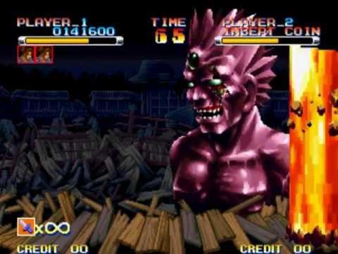 Ganryu (Neo Geo)
