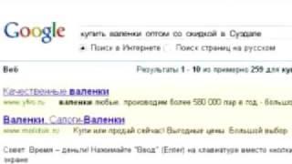 Поиск информации в Интернете с Фоменко.(, 2012-01-22T19:04:11.000Z)