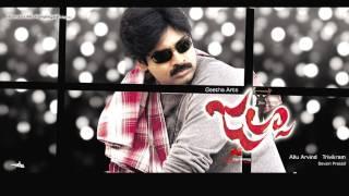 Jalsa Movie Song With Lyrics - You & I (Aditya Music) - Pawan Kalyan,Ileana