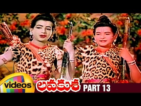 download Lava Kusa full movie