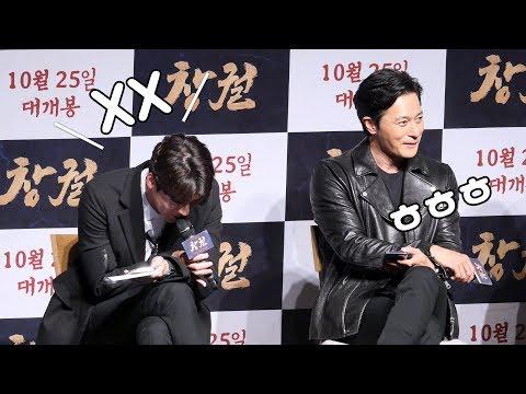[ENG sub] 현빈의 찰진 욕 Hyun Bin swear : 영화 '창궐' 관객과의 대화 GV 중에서