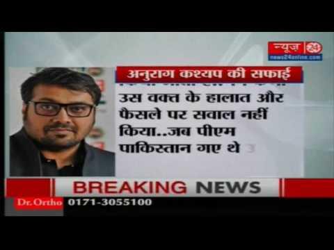 Anurag Kashyap clarifies tweets: I didn't ask PM Narendra Modi to apologise