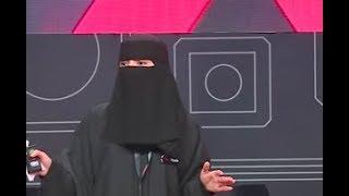 أيقظ عبقريتك | رغد الحربي | TEDxRiyadh