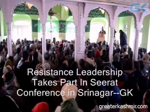 Resistance Leadership Takes Part In Seerat Conference in Srinagar