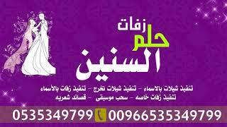 Download Video شيـــــلة 2019 باسم ساره شيلة اصدح بعـــالي الصوت تنفيذ بالاسماء MP3 3GP MP4