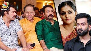 ചാനലുകൾ ബഹിഷ്ക്കരിക്കാൻ  താരങ്ങൾ | Mollywood Actors boycott TV Shows this Onam | Prithviraj, Ramya