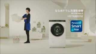 Panasonic http://panasonic.jp/ PanasonicCM一覧 http://www.youtube.c...
