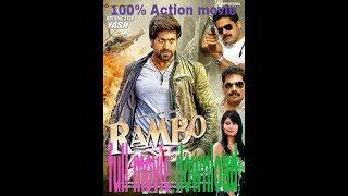New south dubbed Hindi movie downlod||jalshamovies||by Vs Rocks