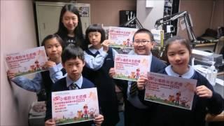 Publication Date: 2017-05-29 | Video Title: 9.北風和太陽 東莞同鄉會方樹泉學校